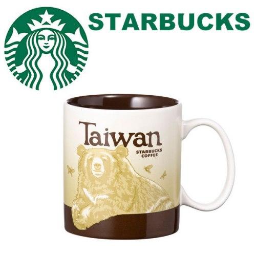 taiwain